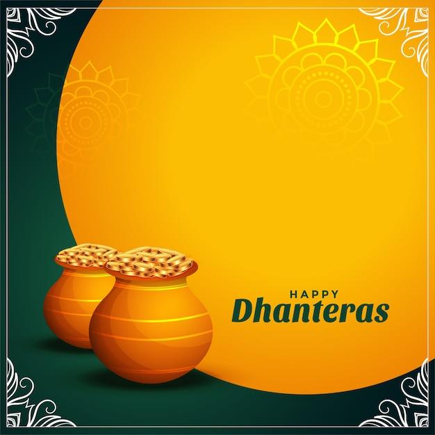 Feliz dhanteras deseja cartão com pote de moedas de ouro Vetor grátis