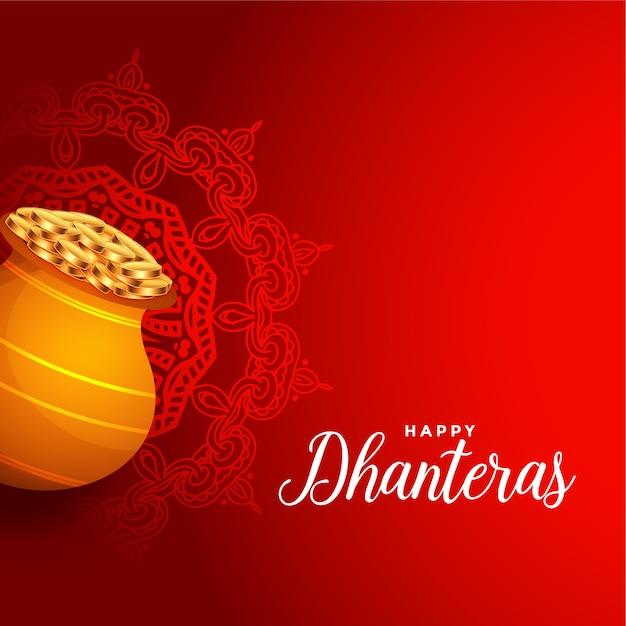 Feliz dhanteras fundo vermelho com pote de moedas de ouro Vetor grátis
