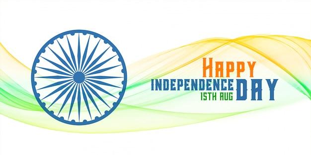 Feliz dia da independência bandeira indiana bandeira Vetor grátis