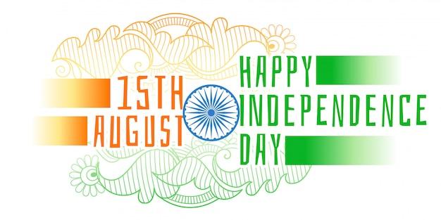 Feliz dia da independência da índia decorativa Vetor grátis