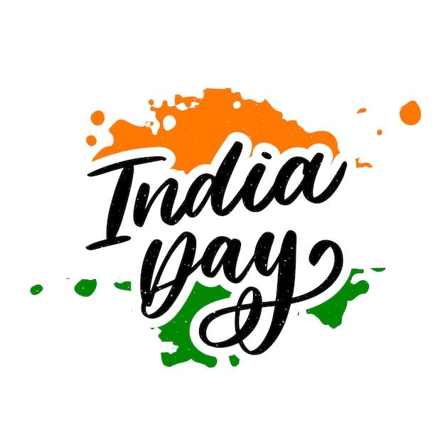 Feliz dia da independência da índia, ilustração, flyer para 15 de agosto. Vetor Premium