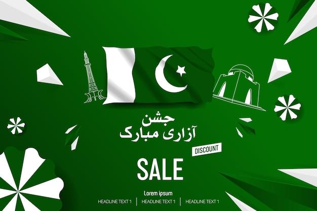 Feliz dia da independência do paquistão, Vetor Premium