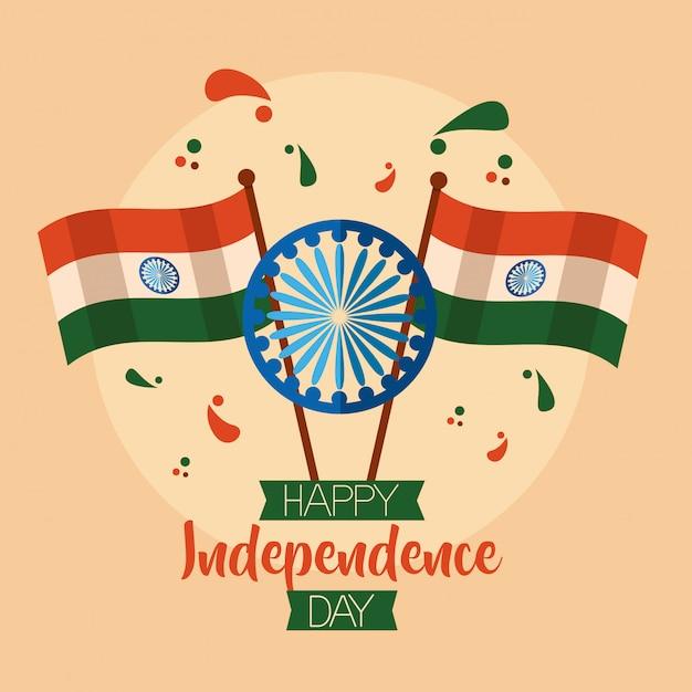 Feliz dia da independência na índia em estilo simples Vetor grátis