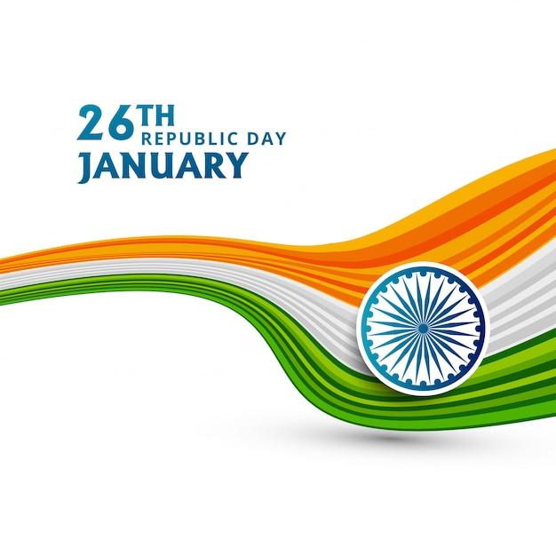 Feliz dia da república na índia Vetor grátis
