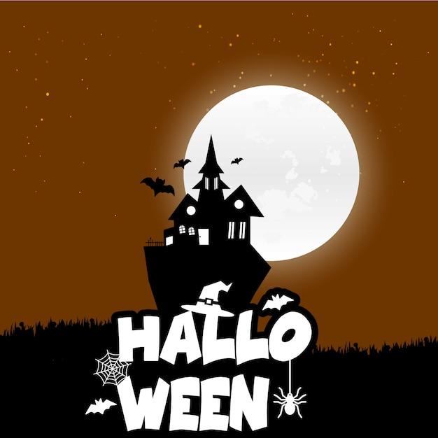 Feliz dia das bruxas assustador noite fundo Vetor grátis