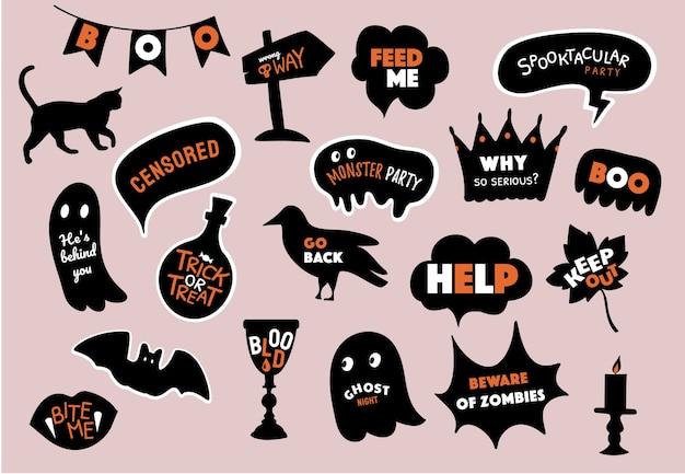 Feliz dia das bruxas. bolhas do discurso com texto. travessuras ou gostosuras, festa, boo, uau, ajuda, zumbis, sangue, mordida etc. Vetor Premium