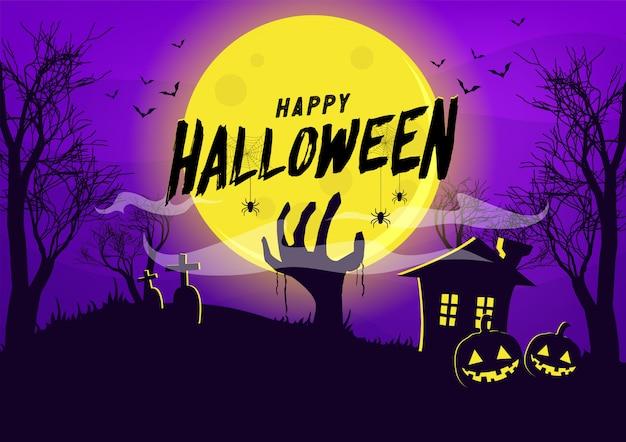 Feliz dia das bruxas com mão de zumbi na noite de lua cheia. Vetor Premium