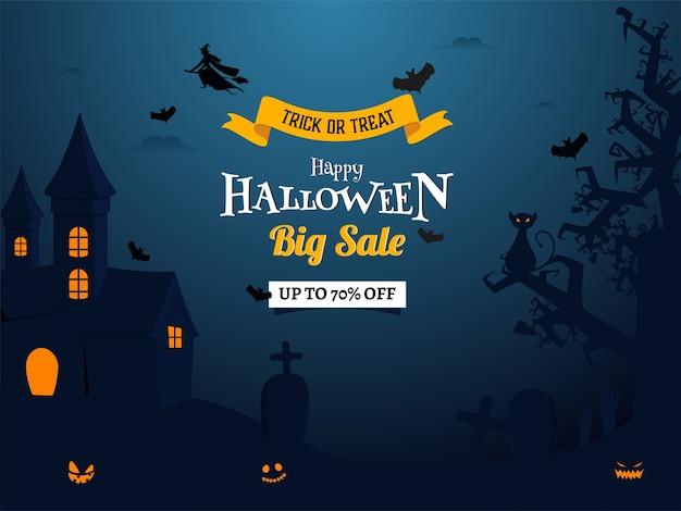 Feliz dia das bruxas grande venda design de cartaz com oferta de desconto de 70% Vetor Premium