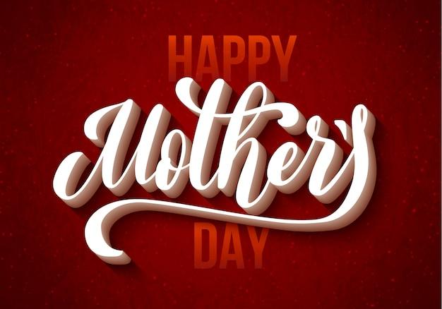 Feliz dia das mães cartão com letras desenhadas à mão. Vetor Premium