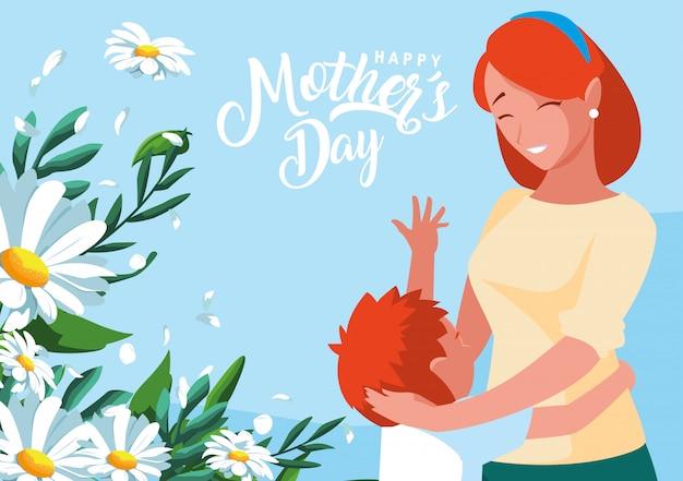 Feliz dia das mães cartão com mãe e filho Vetor Premium