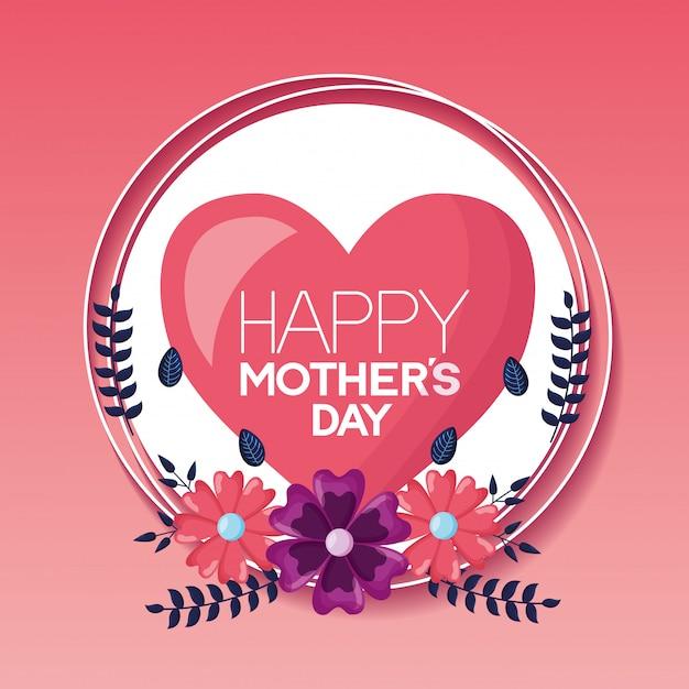 Feliz dia das mães cartão Vetor grátis