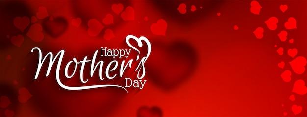 Feliz dia das mães elegante banner vermelho design Vetor grátis