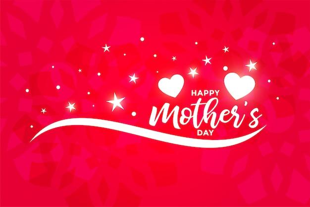 Feliz dia das mães feliz saudação ou papel de parede design Vetor grátis