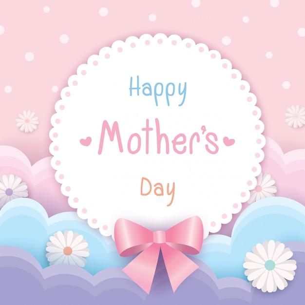 Feliz dia das mães flores cor de rosa Vetor Premium