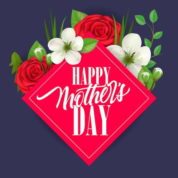 Feliz dia das mães letras na praça vermelha. cartão de dia das mães. Vetor grátis