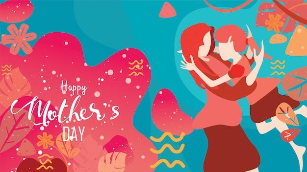 Feliz dia das mães! Vetor Premium