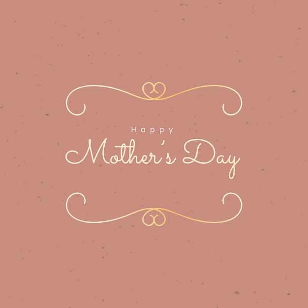 Feliz dia das mães Vetor grátis