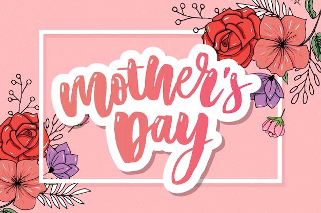 Feliz dia das mães Vetor Premium
