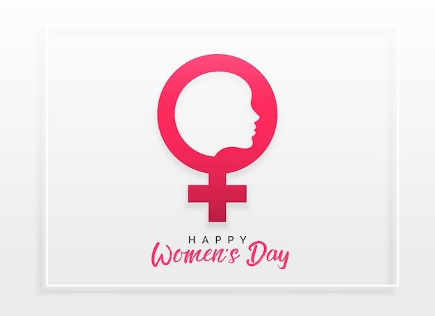 Feliz dia das mulheres celebração conceito de fundo de design Vetor grátis