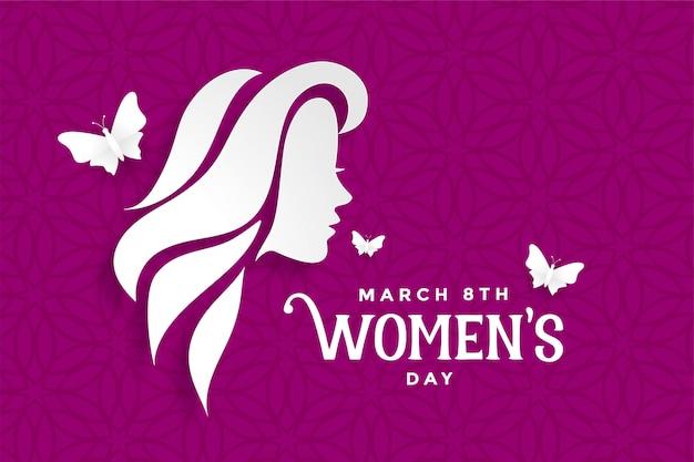 Feliz dia das mulheres linda bandeira roxa Vetor grátis