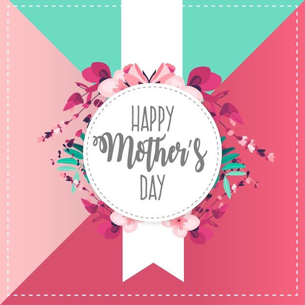 Feliz dia do dia das mães Vetor Premium