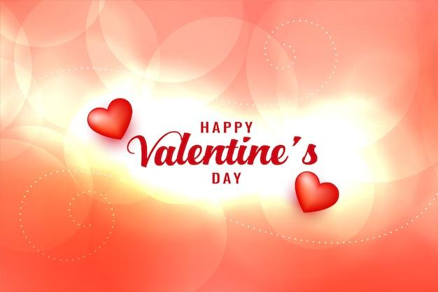 Feliz dia dos namorados cartão bokeh brilhante Vetor grátis