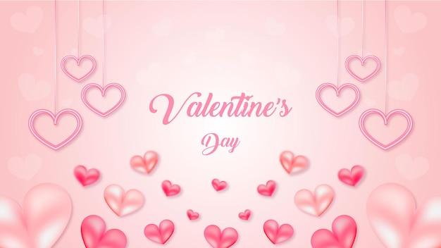 Feliz dia dos namorados coração doce realista, banner rosa ou plano de fundo Vetor Premium