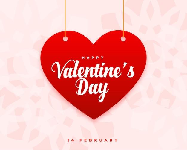 Feliz dia dos namorados design de cartão de felicitações Vetor grátis