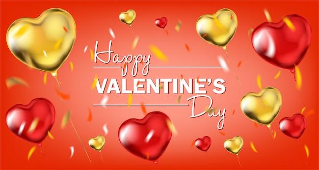 Feliz dia dos namorados letras e balões de ar metálico Vetor Premium