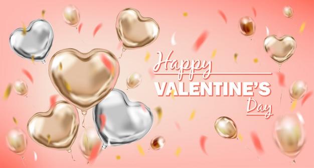 Feliz dia dos namorados rosa e balões de forma de coração de folha de prata Vetor Premium