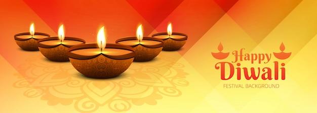 Feliz diwali hindu festival banner fundo decorativo Vetor grátis