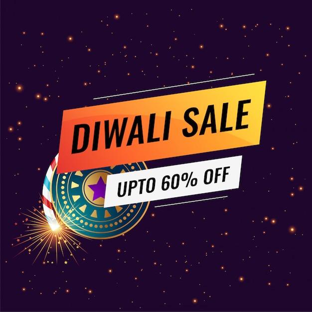 Feliz diwali venda banner modelo com bolachas Vetor grátis