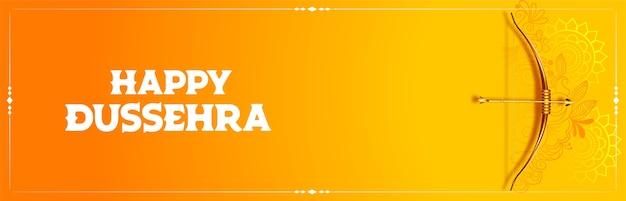 Feliz dussehra indiano festival posterr com arco e flecha Vetor grátis