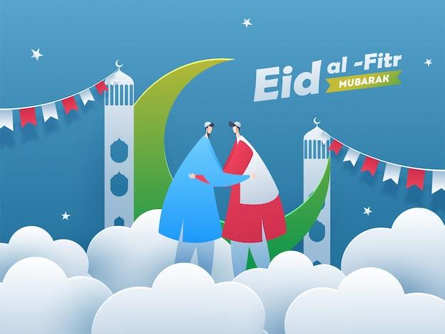 Feliz eid al-fitr mubarak, homens muçulmanos sem rosto, abraçando uns aos outros. decoração criativa bunting Vetor Premium