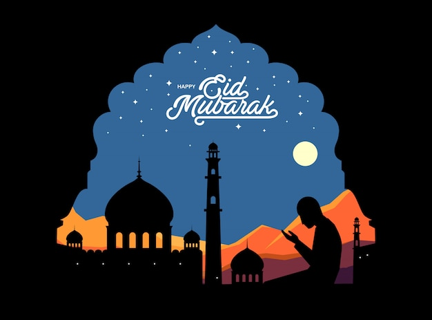 Feliz eid mubarak Vetor Premium