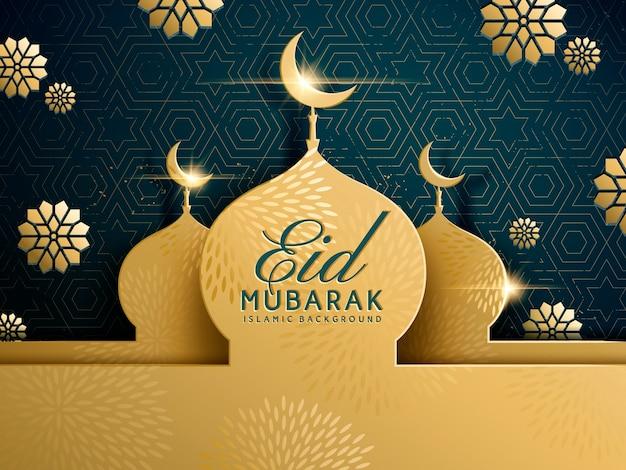 Feliz férias palavras com mesquita dourada e fundo floral Vetor Premium