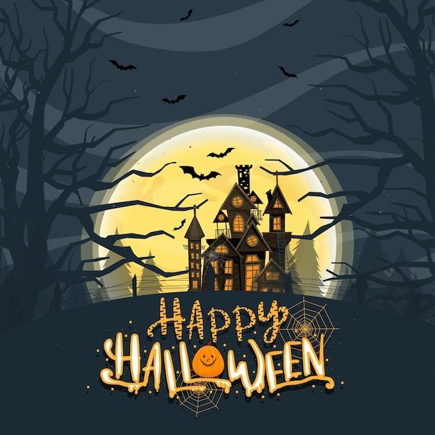 Feliz festa de halloween Vetor grátis