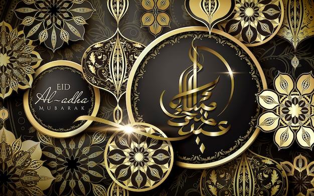 Feliz festa de sacrifício em caligrafia árabe com requintadas decorações florais douradas Vetor Premium