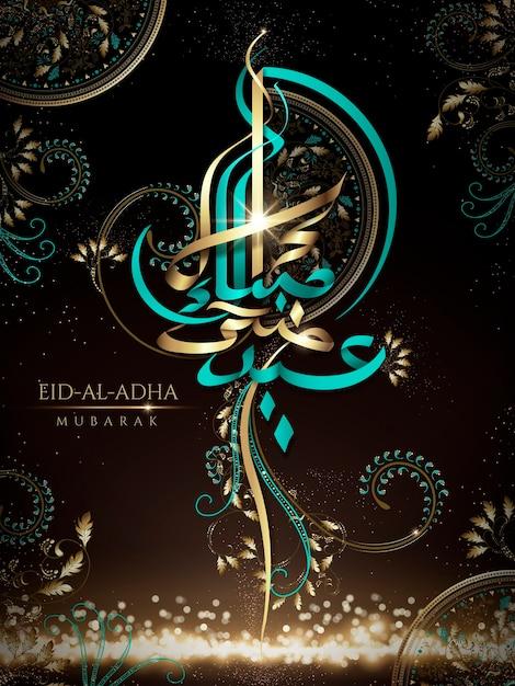 Feliz festa de sacrifício em caligrafia árabe com requintados elementos florais e efeito brilhante Vetor Premium