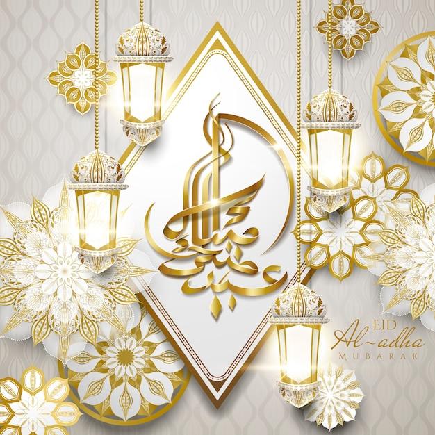 Feliz festa do sacrifício em caligrafia árabe com requintadas decorações florais douradas e fanoos Vetor Premium