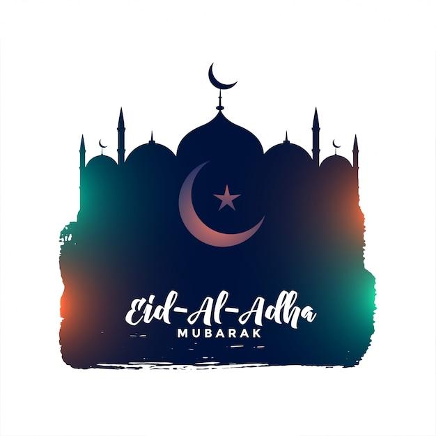 Feliz festival bakrid fundo islâmico Vetor grátis