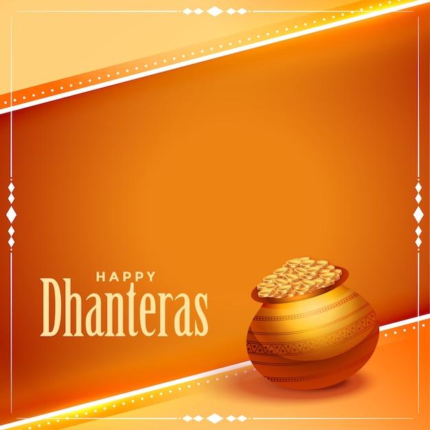 Feliz festival de dhanteras deseja um design de cartão dourado brilhante Vetor grátis