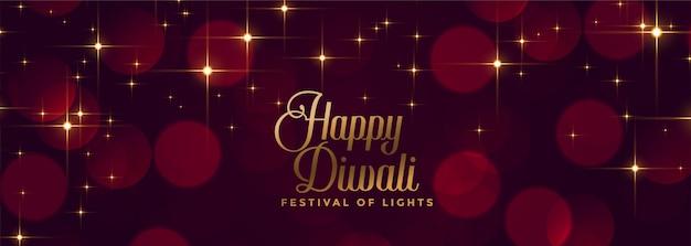 Feliz festival de diwali brilhante brilha banner Vetor grátis