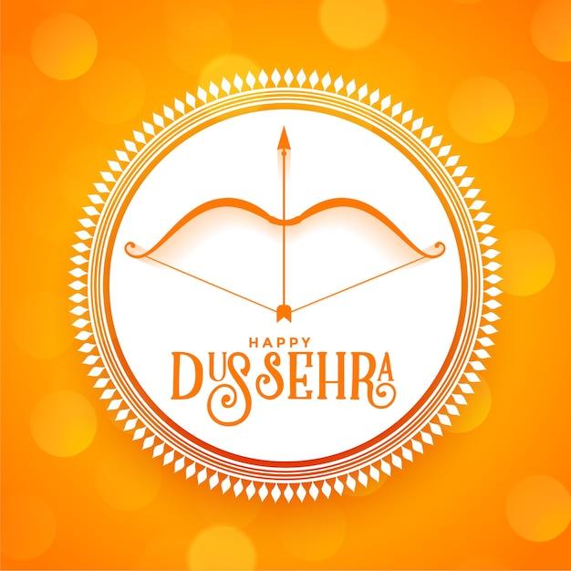 Feliz festival hindu dussehra deseja design de cartão Vetor grátis