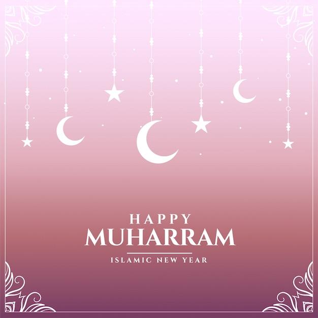 Feliz festival islâmico muharram lindo cartão Vetor grátis