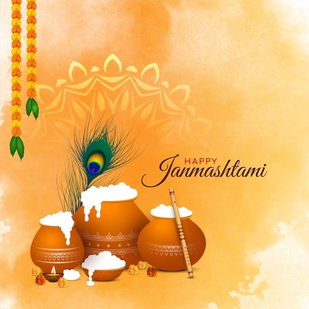 Feliz festival janmashtami lindo cartão com dahi handi Vetor Premium