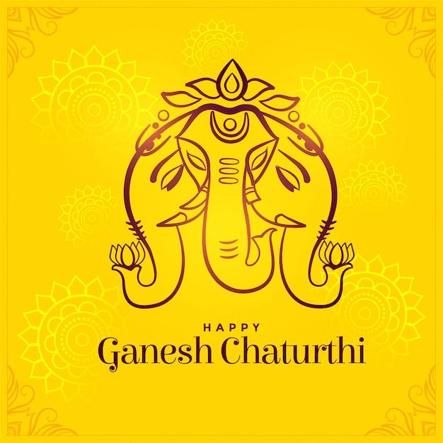 Feliz ganesh chaturthi design criativo de cartão de festival Vetor grátis