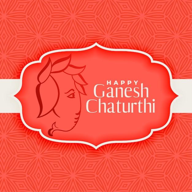 Feliz ganesh chaturthi fundo festival hindu Vetor grátis