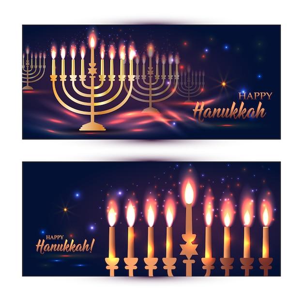 Feliz hanukkah brilhando fundo com menorah, david estrelas e efeito bokeh. Vetor Premium