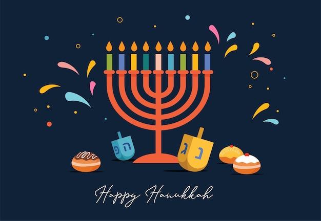 Feliz hanukkah, fundo do festival judaico de luzes para cartão de felicitações, convite, banner com símbolos judaicos como brinquedos de pião, donuts, castiçal menorá. Vetor Premium